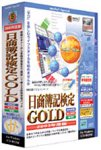 media5 Special 日商簿記検定GOLD 年間保証