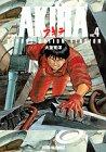 復刻版Akira 4 (アニメコミックス)