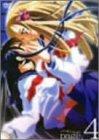 ヤミと帽子と本の旅人 page.4 [DVD]