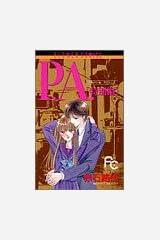 P.A.(プライベートアクトレス) 特別編 (特別編) (プチコミフラワーコミックス) コミック