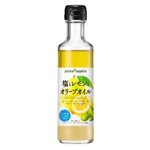 ポッカサッポロ 塩とレモンとオリーブオイル 180ml瓶×12本入