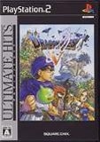 プレイステーション2(PS2) RPGランキング