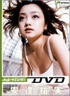 digi—KISHIN DVD 安達祐実