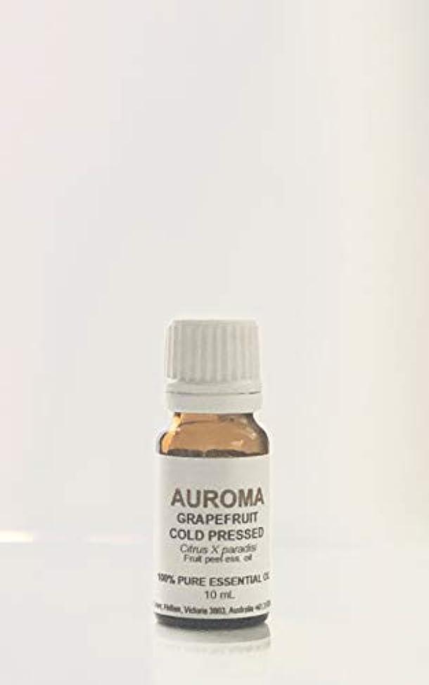 反発する敬意融合AUROMA グレープフルーツ 10ml