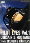 PILOT EYES Vol.1 Corsair & Mustang from BREITLINGFIGHTERS [DVD]