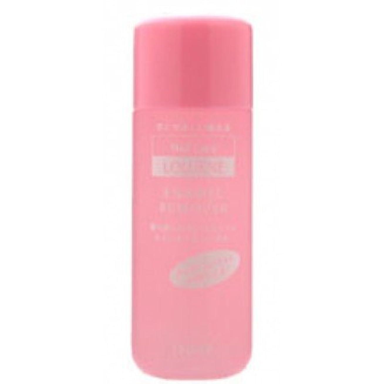 ランダム純粋なドラムネイルエナメルリムーバー 150ml (ピンク)