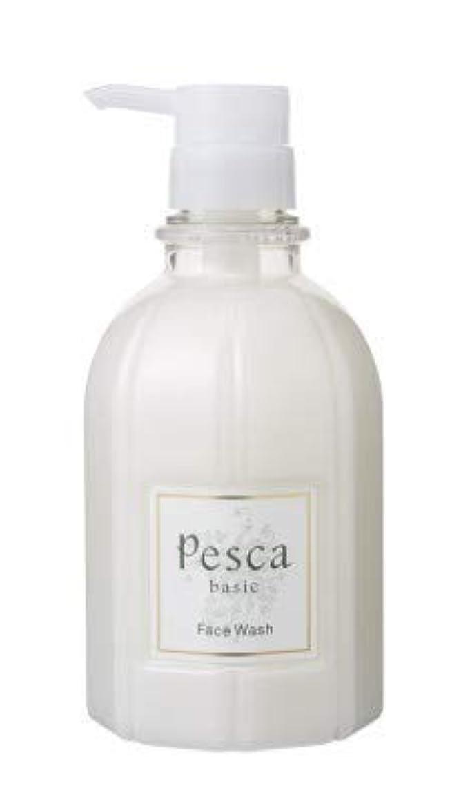 資金追加ベールペスカ フェイスウォッシュ ビッグボトル 500mL