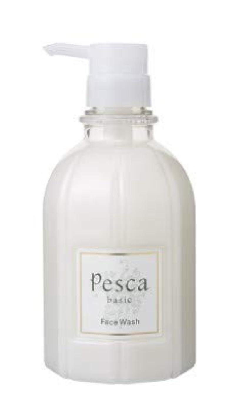 シェル微視的肥沃なペスカ フェイスウォッシュ ビッグボトル 500mL