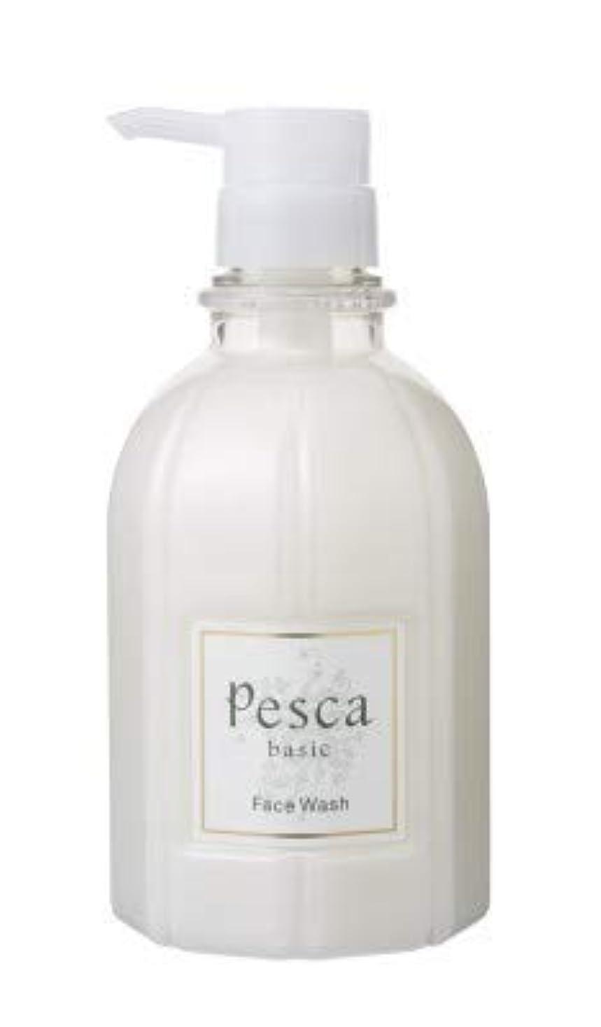 振る誓い美しいペスカ フェイスウォッシュ ビッグボトル 500mL