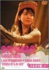 野川さくら LIVE にゃっほ~TOUR 2004春 U・La・Ra [DVD] / 野川さくら