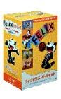 フィリックス・ザ・キャット DVD-BOX