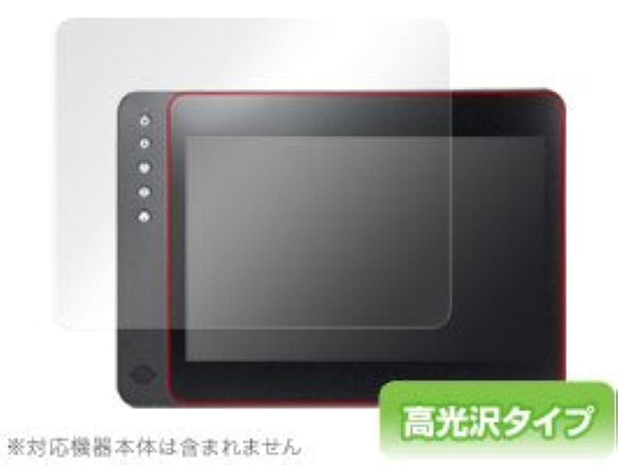 衝突コース保護するバーOverLay Brilliant for On-Lap 1002 フッ素加工 指紋がつきにくい 防指紋 フィルム 光沢 タイプ 液晶 保護 シート OBONLAP1002/2