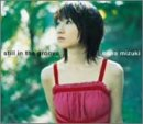 still in the groove / 水樹奈々