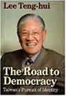 英語版『台湾の主張』