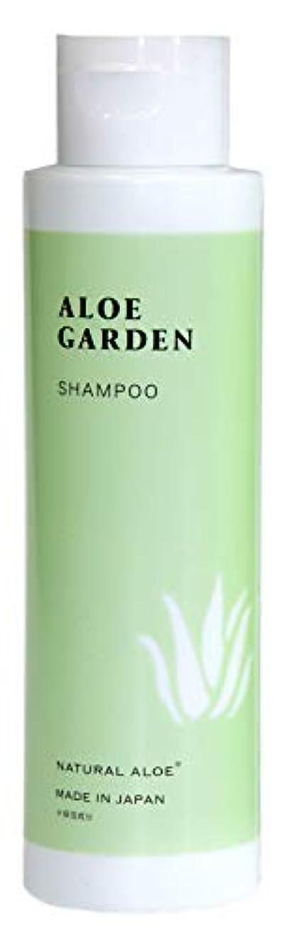 デンプシー戦うロゴアロエガーデン シャンプー 280mL (アロエグリーンフローラルの香り) 保湿成分 アロエエキス 配合 小林製薬 プロデュース