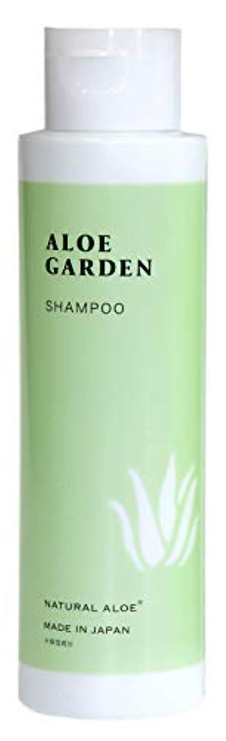 個人顕著格納アロエガーデン シャンプー 280mL (アロエグリーンフローラルの香り) 保湿成分 アロエエキス 配合 小林製薬 プロデュース