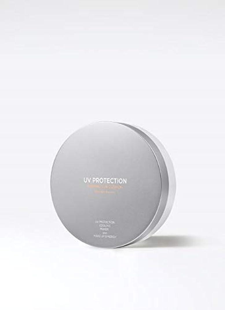 不適切な欺く時間厳守[KLAVUU] クラビューUVプロテクションプライミング線クッションSPF 50+ PA ++++ 13g / UV PROTECTION PRIMING SUN CUSHION SPF 50+ PA ++++ 0.46...