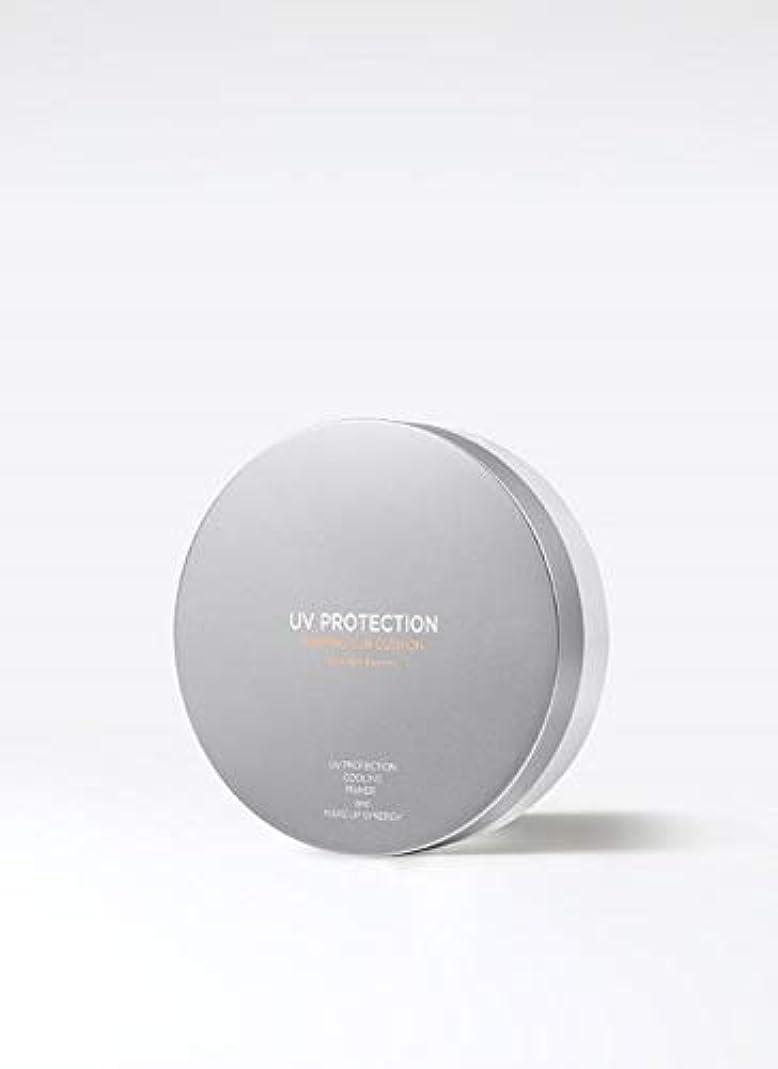 夕暮れファントム不機嫌[KLAVUU] クラビューUVプロテクションプライミング線クッションSPF 50+ PA ++++ 13g / UV PROTECTION PRIMING SUN CUSHION SPF 50+ PA ++++ 0.46 OZ [並行輸入品]