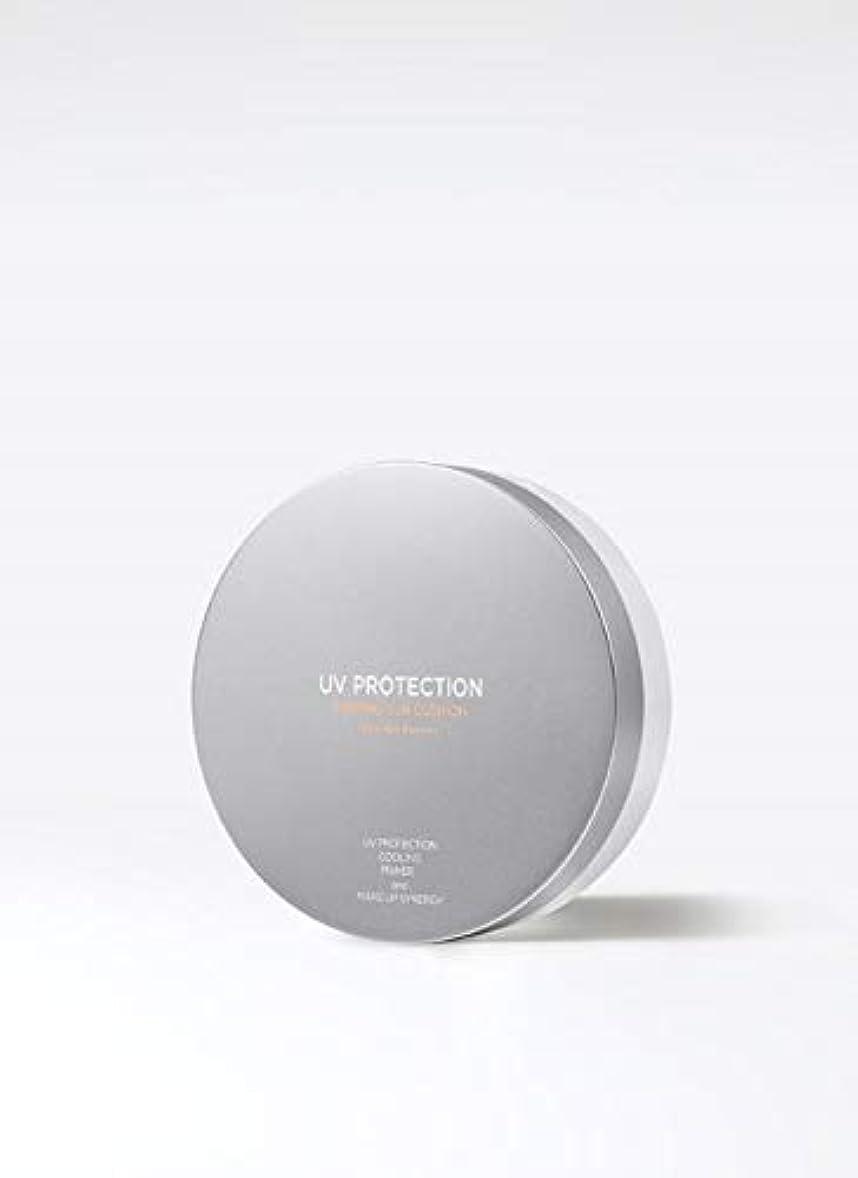 有利ルネッサンスフリッパー[KLAVUU] クラビューUVプロテクションプライミング線クッションSPF 50+ PA ++++ 13g / UV PROTECTION PRIMING SUN CUSHION SPF 50+ PA ++++ 0.46...