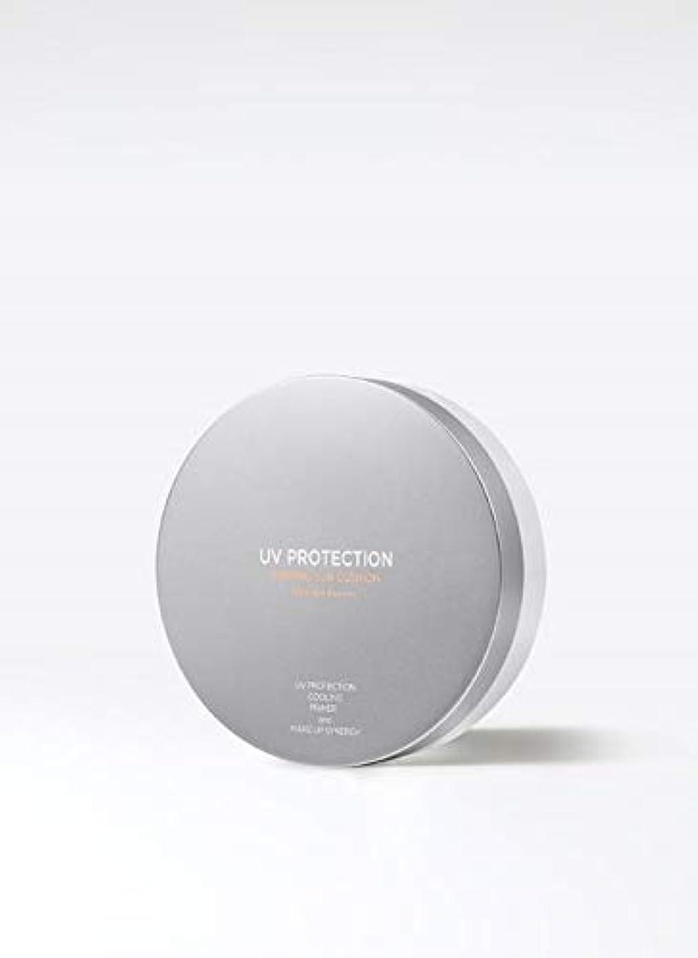 ムスホイスト港[KLAVUU] クラビューUVプロテクションプライミング線クッションSPF 50+ PA ++++ 13g / UV PROTECTION PRIMING SUN CUSHION SPF 50+ PA ++++ 0.46...