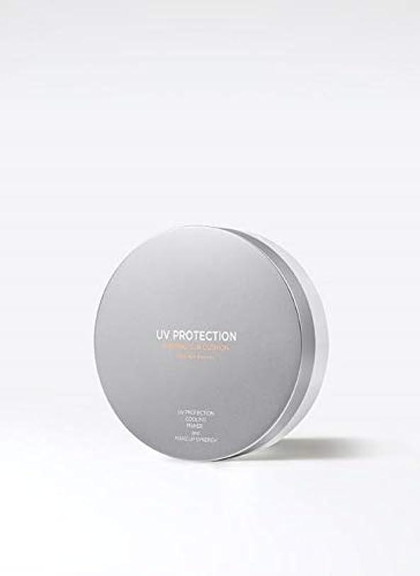 段階いっぱい前置詞[KLAVUU] クラビューUVプロテクションプライミング線クッションSPF 50+ PA ++++ 13g / UV PROTECTION PRIMING SUN CUSHION SPF 50+ PA ++++ 0.46...