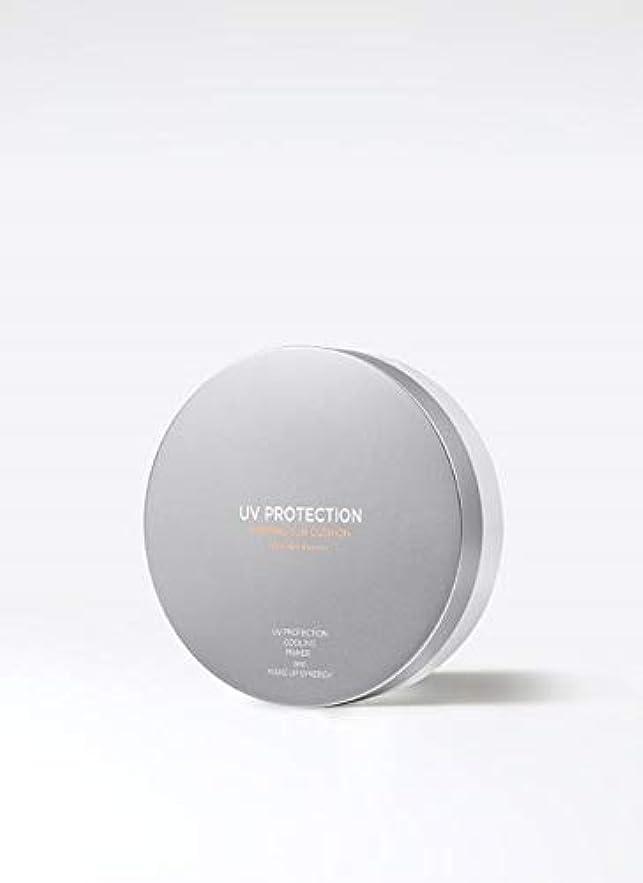 膨張する牛白い[KLAVUU] クラビューUVプロテクションプライミング線クッションSPF 50+ PA ++++ 13g / UV PROTECTION PRIMING SUN CUSHION SPF 50+ PA ++++ 0.46...