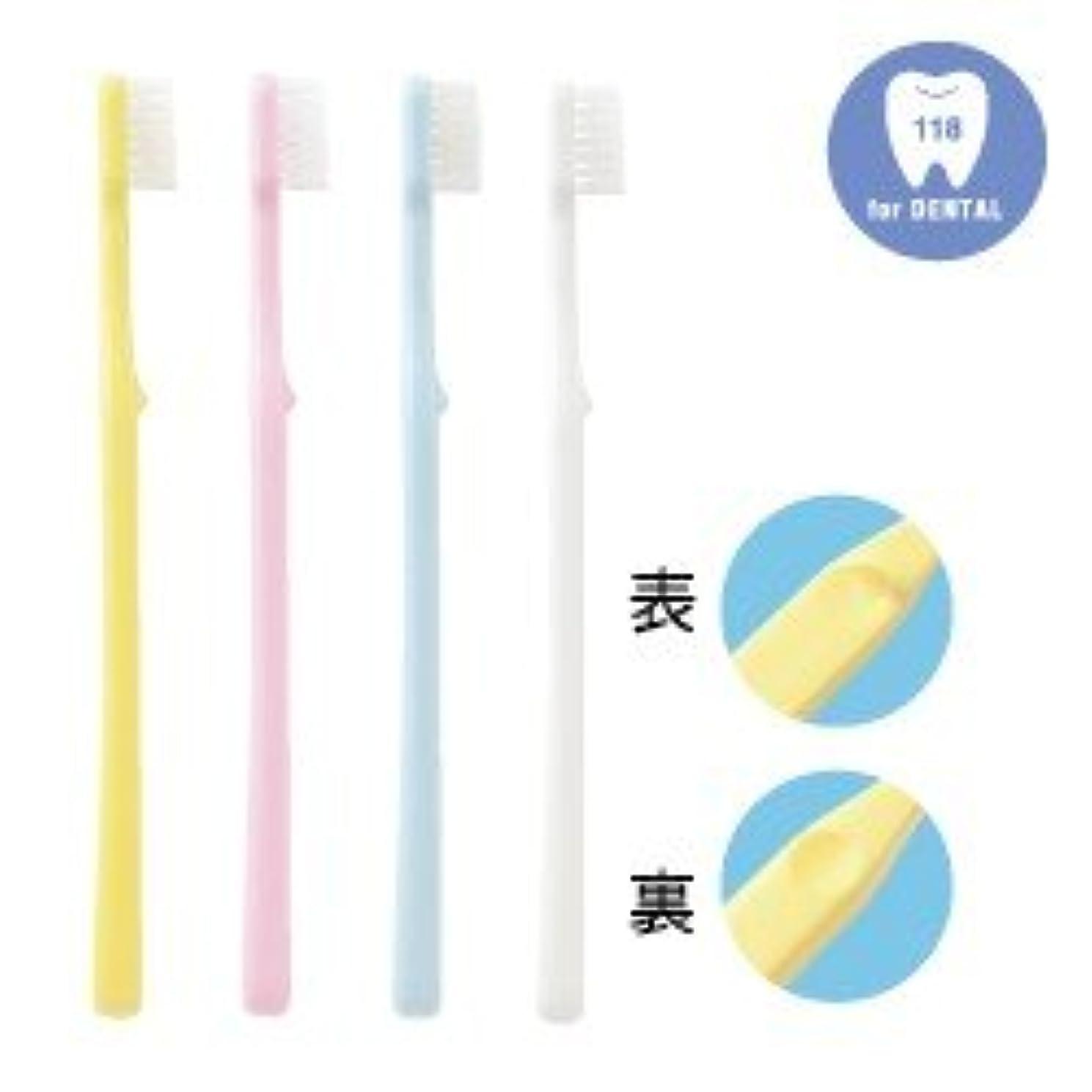 再生可能レッスン秀でる歯科専用歯ブラシ フォーカス 子供用 118シリーズ M(ふつう) 20本