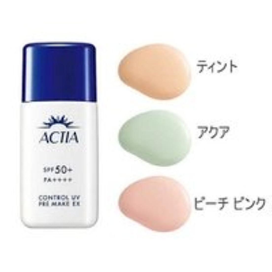 飼い慣らす球体褐色エイボン (AVON) アクティア コントロール UV プレメイク EX 30ml (ティント)