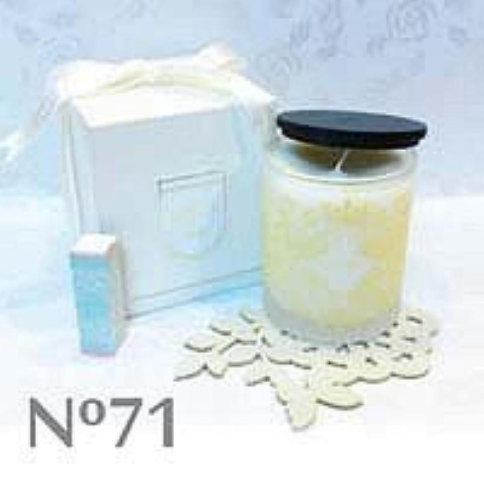 正しい観察する一掃するアロマキャンドル parfum No.71