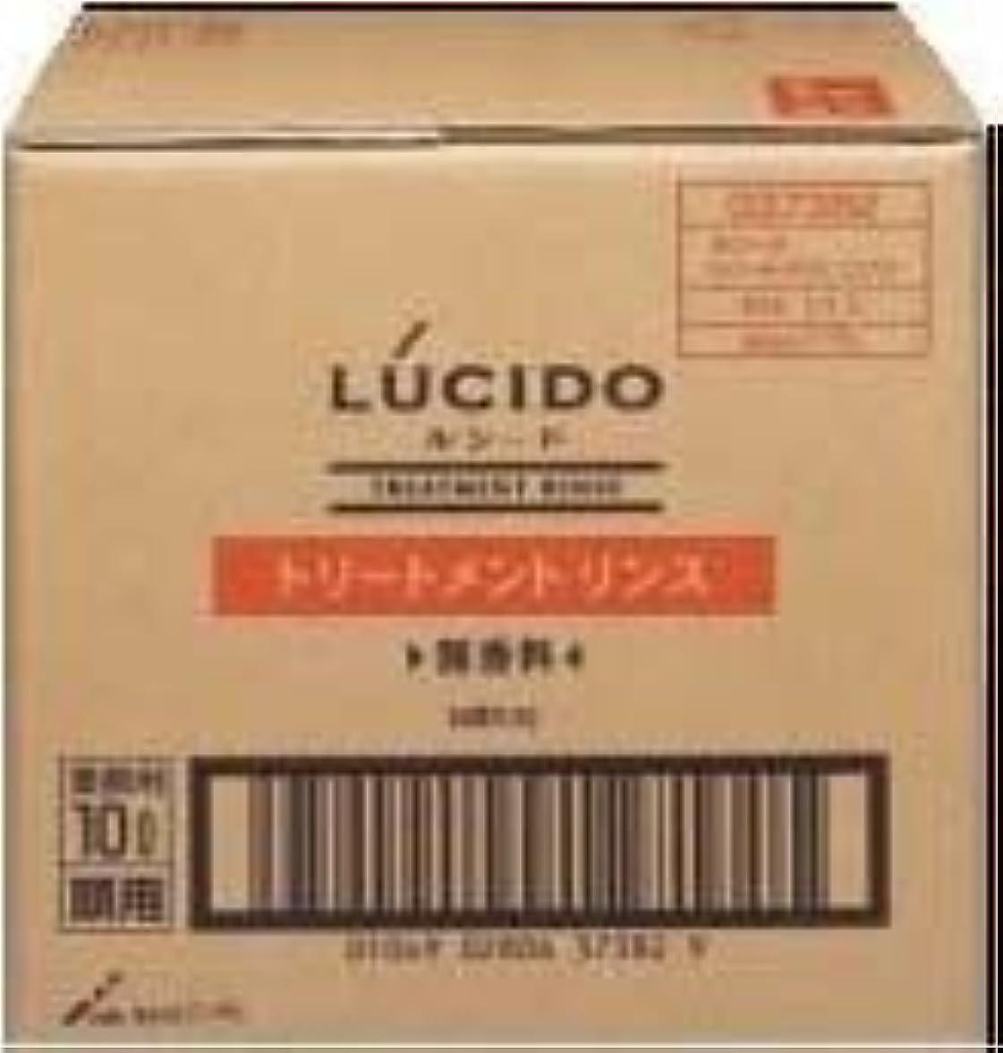 麻痺させるおもしろい金属マンダム ルシード トリートメントリンス 10L