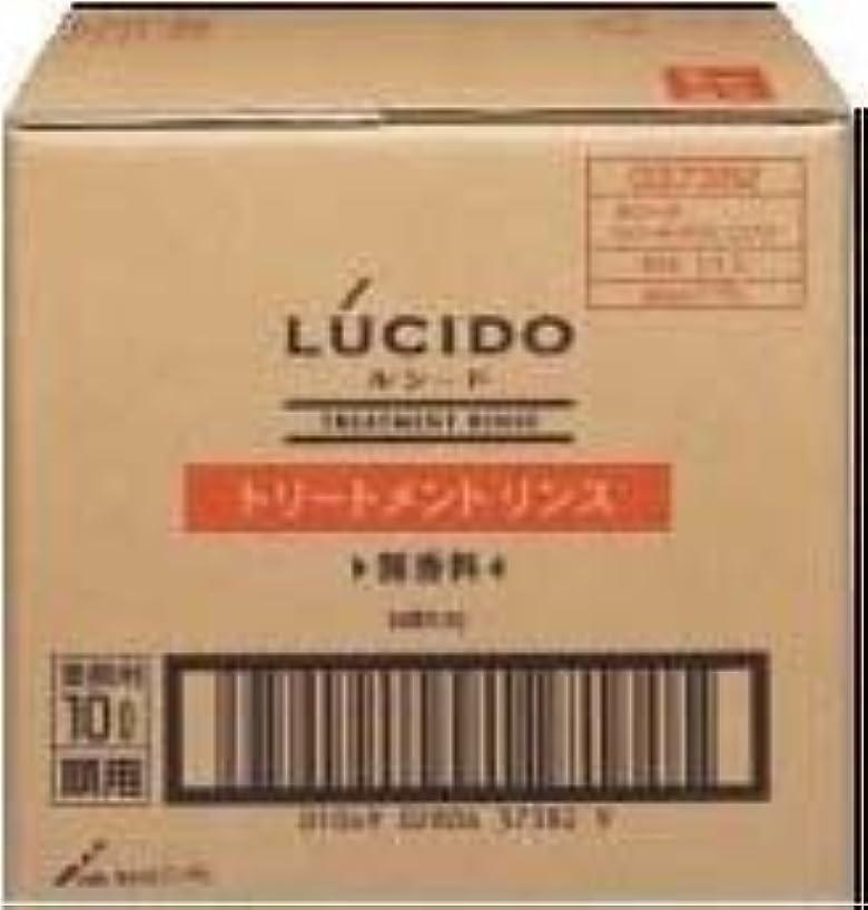 褐色スカーフ裏切りマンダム ルシード トリートメントリンス 10L