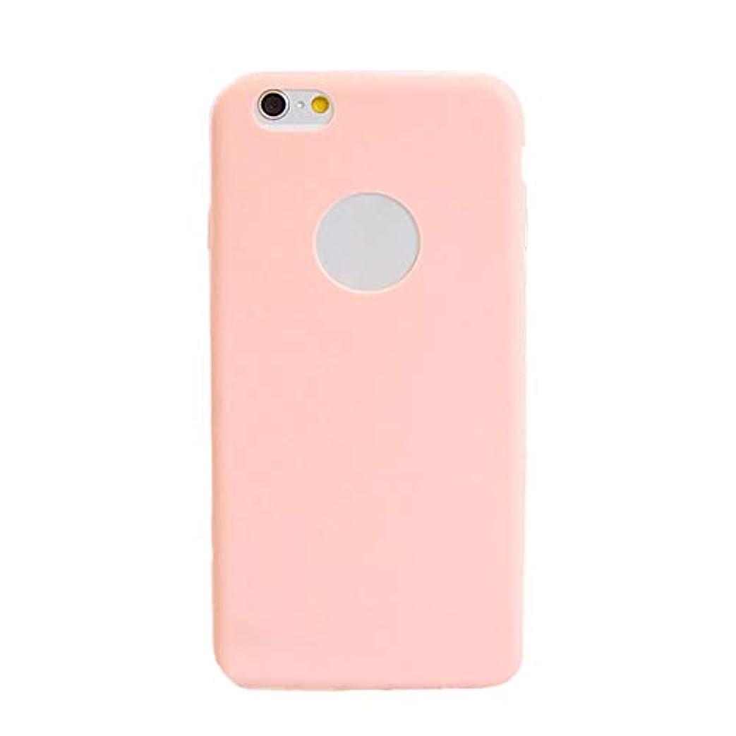 誓い排泄する断片Radiya iPhone 6 plus/6s plusケース ソフト液体シリコンケース 超薄型 驚くほどの手触り 精細ファイバー裏地 耐衝撃 擦り傷防止 耐衝撃 全面保護 指紋防止 汚性に耐える 滑り落ちにくい