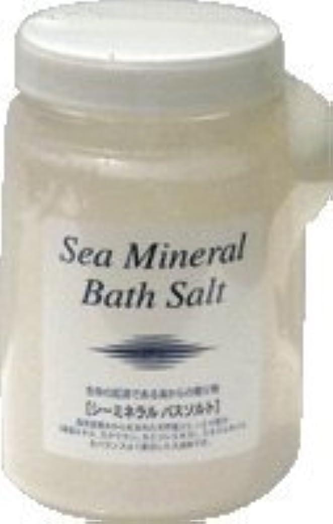 補足ペルメル含意シーミネラルバスソルト(入浴剤) 1350g×3個セット