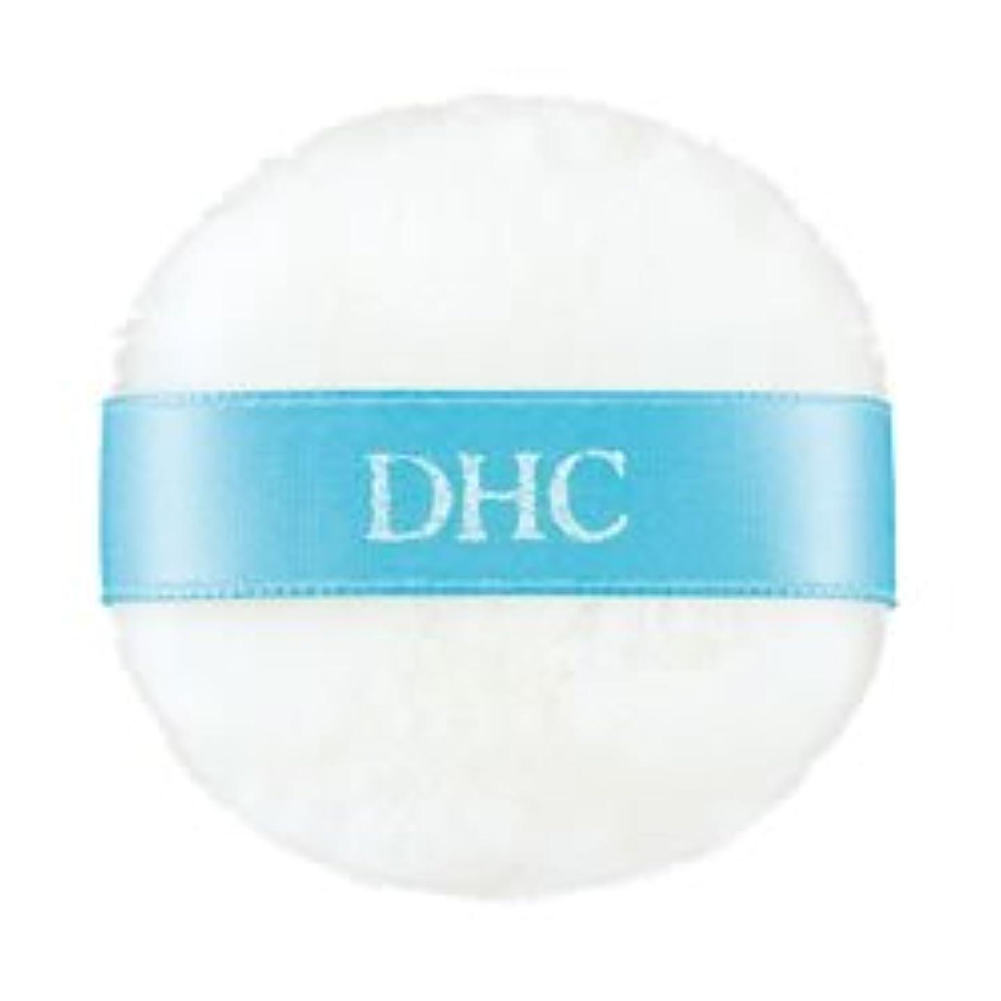 鉛特性意図的DHCメークアップパフJ