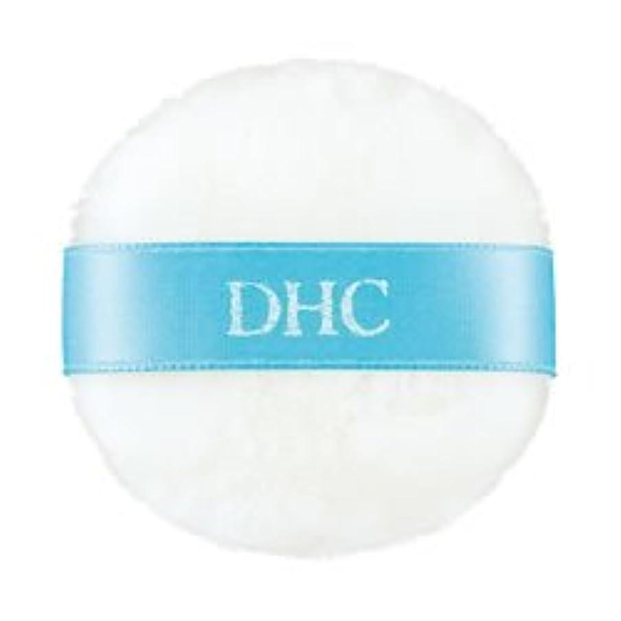 鎮痛剤反対に前提条件DHCメークアップパフJ