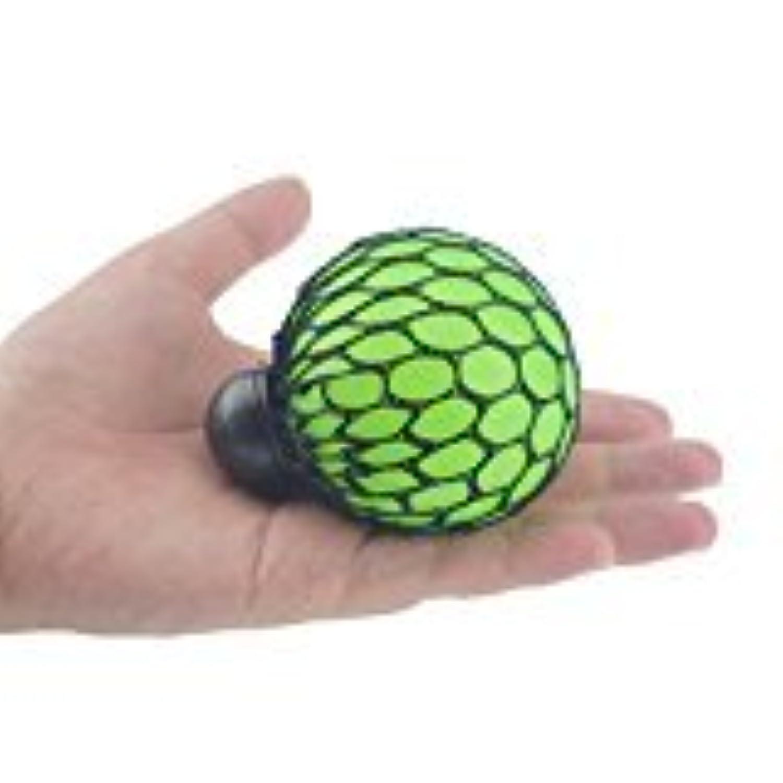 Qiyun Squishy Toyソフトトイ1個ソフトゴムグレープボール面白いRelief Soothing FidgetsおもちゃVentおもちゃfor子供と大人 CY-1114-PTQ4