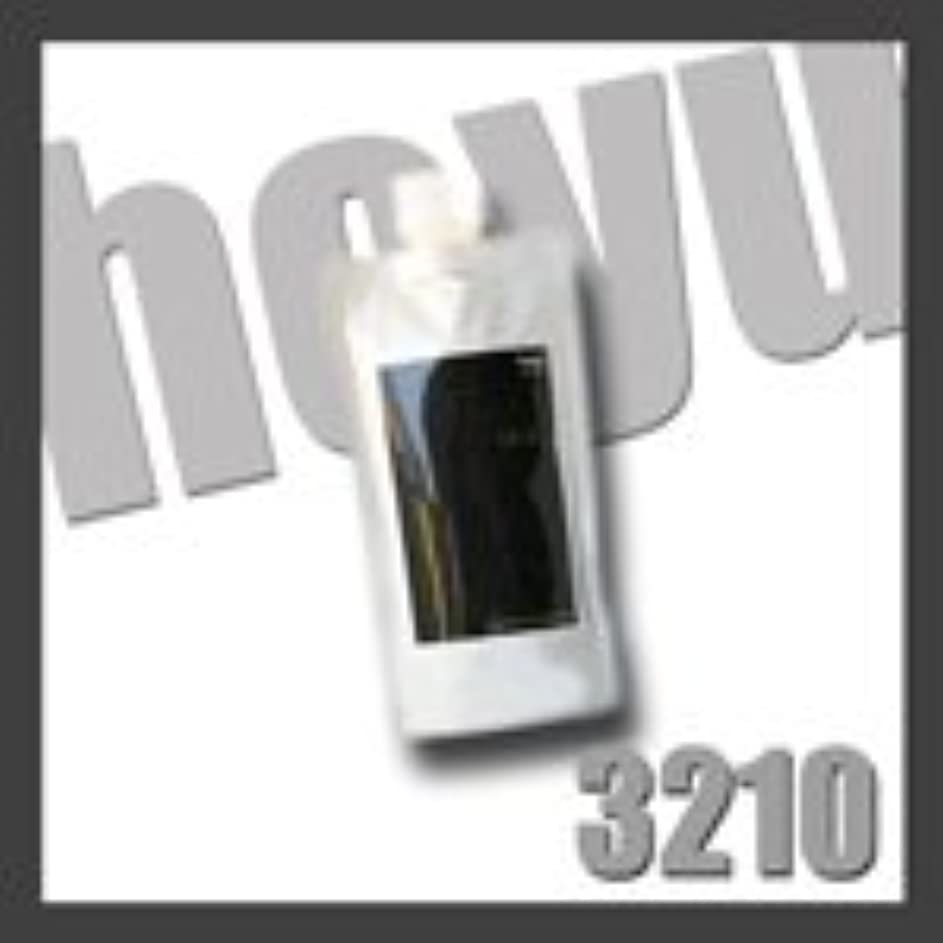 回転脊椎敗北HOYU ホーユー 3210 ミニーレ ウルトラハード ワックス レフィル 200g 詰替用 フィニッシュワークシリーズ