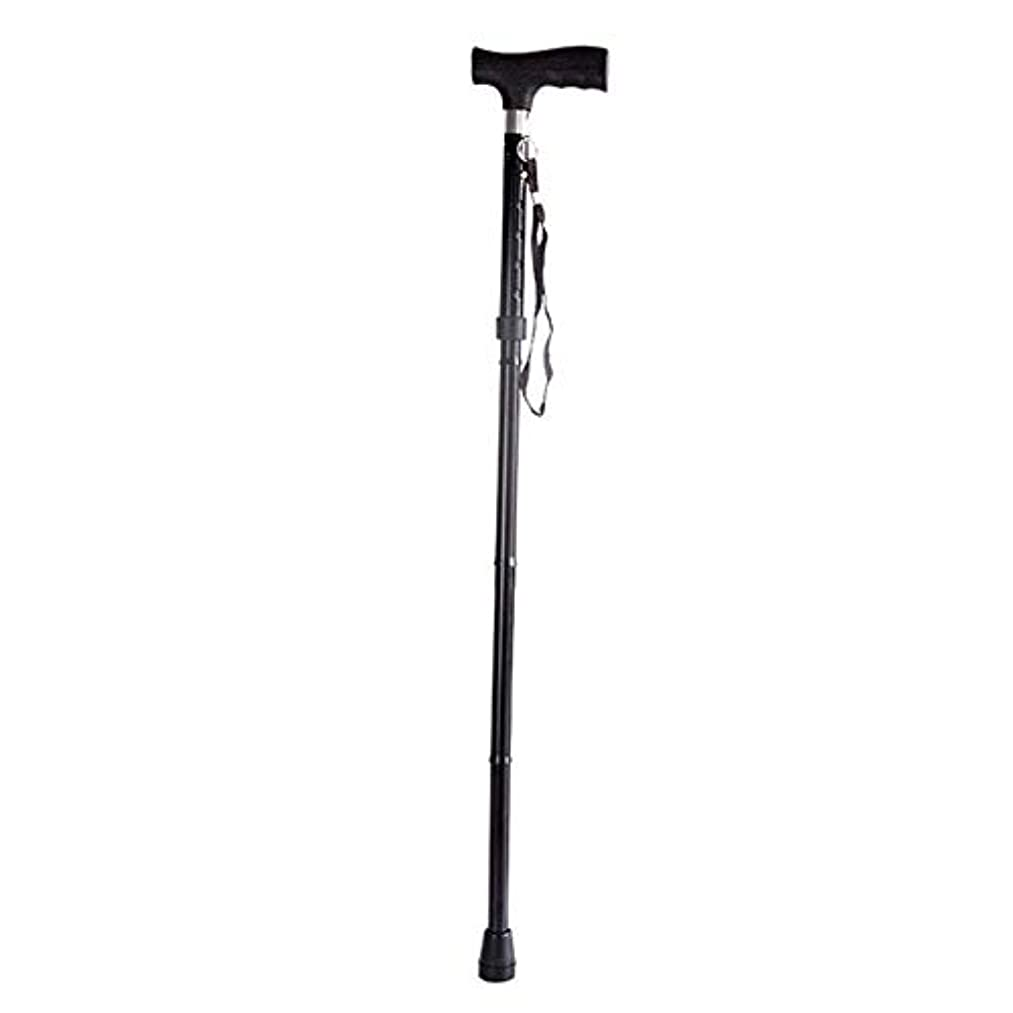 ユーモア分子友だち杖、柔軟で丈夫な歩行補助具、折りたたみ式の杖および移動補助具、左利き用または右利き用 両親への最高の贈り物