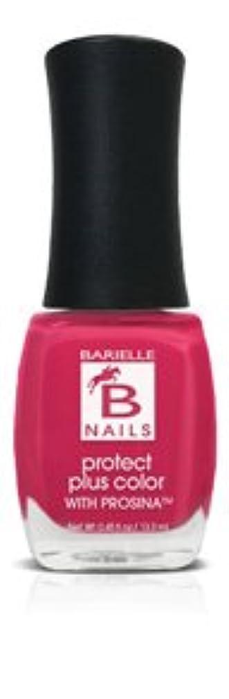 Bネイルプロテクト+ネイルカラー(Prosina) - バミューダの素足