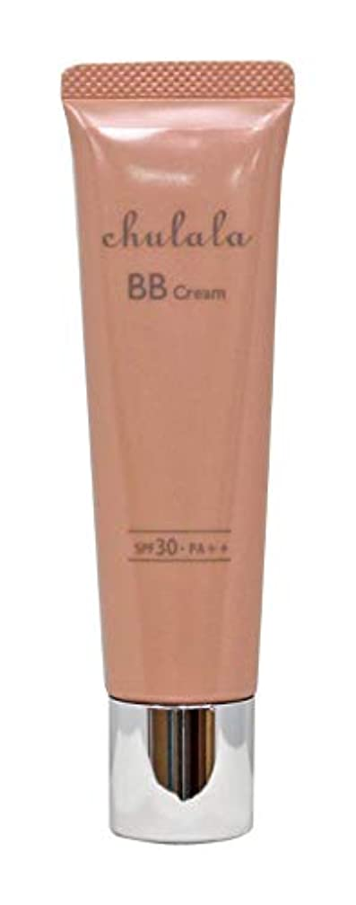 ブートにもかかわらず好みちゅらら BBクリーム 30g