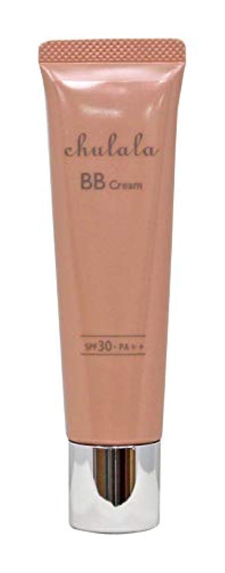 材料収束する技術的なちゅらら BBクリーム 30g