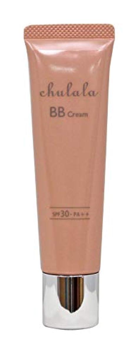 カビ影のあるミュートちゅらら BBクリーム 30g