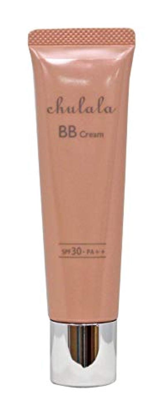 集団的ネックレス質量ちゅらら BBクリーム 30g