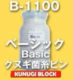 菌糸ビン B-1100 【クワガタ幼虫用】オオヒラタケ