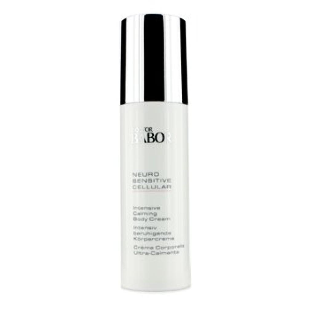 動毎日ペナルティ[Babor] Neuro Sensitive Cellular Intensive Calming Body Cream 150ml/5oz