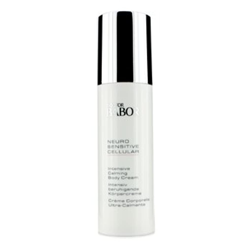 出します銃原因[Babor] Neuro Sensitive Cellular Intensive Calming Body Cream 150ml/5oz