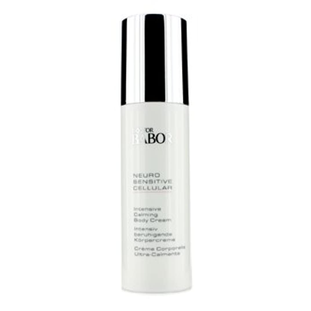 代表野球健康[Babor] Neuro Sensitive Cellular Intensive Calming Body Cream 150ml/5oz