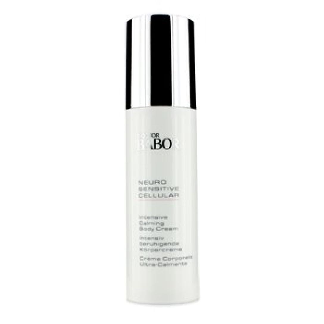 一族区画通貨[Babor] Neuro Sensitive Cellular Intensive Calming Body Cream 150ml/5oz