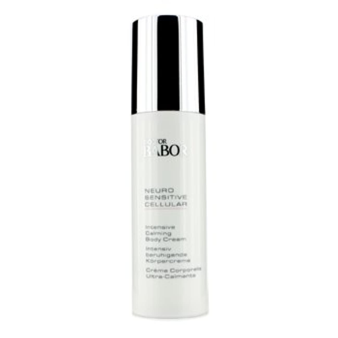 フェードアウト壁紙硬い[Babor] Neuro Sensitive Cellular Intensive Calming Body Cream 150ml/5oz