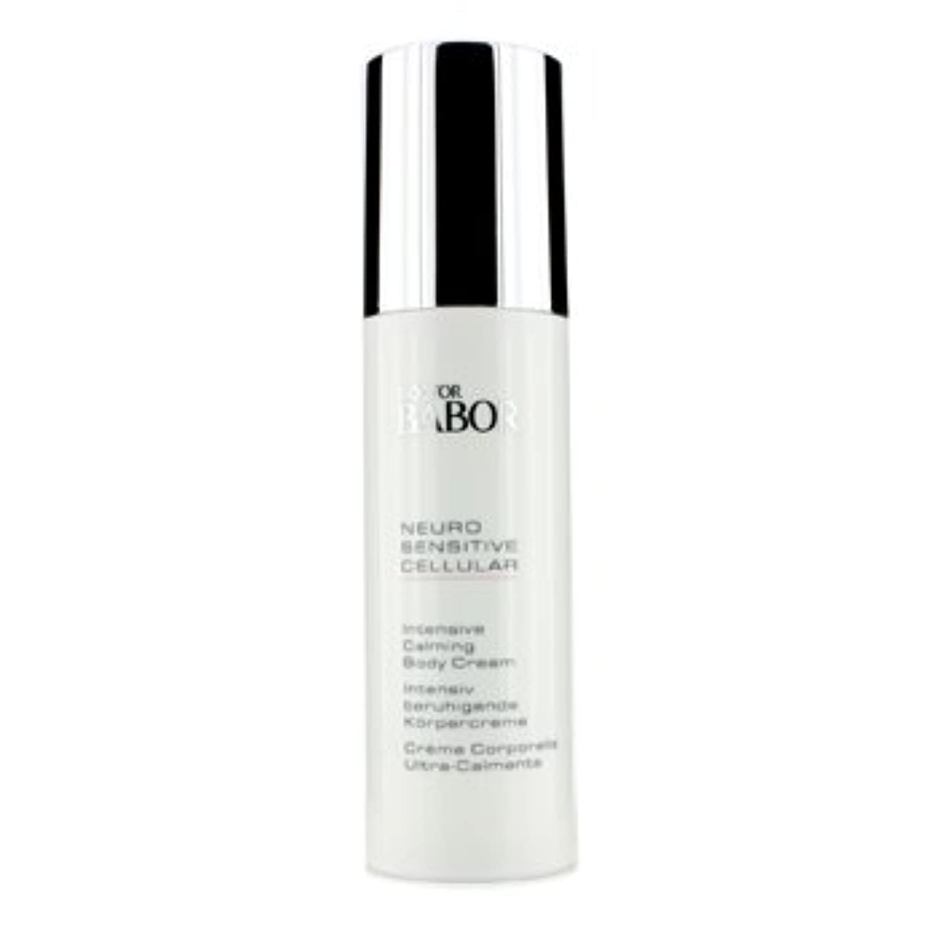 チャレンジやさしく平らな[Babor] Neuro Sensitive Cellular Intensive Calming Body Cream 150ml/5oz